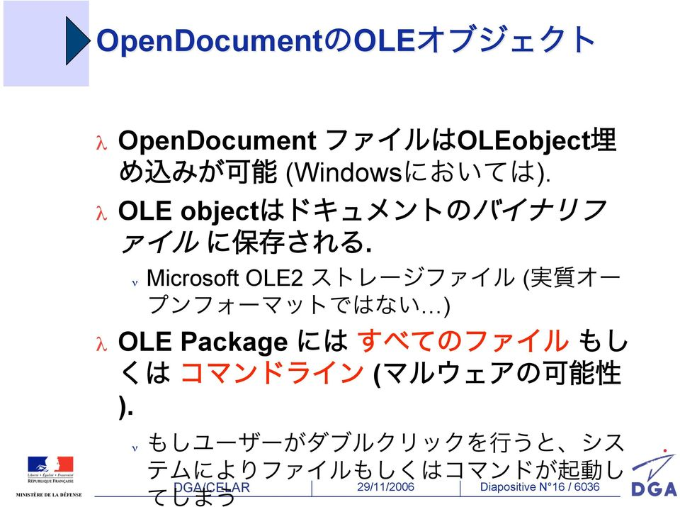 Microsoft OLE2 ( ) OLE Package ( ).