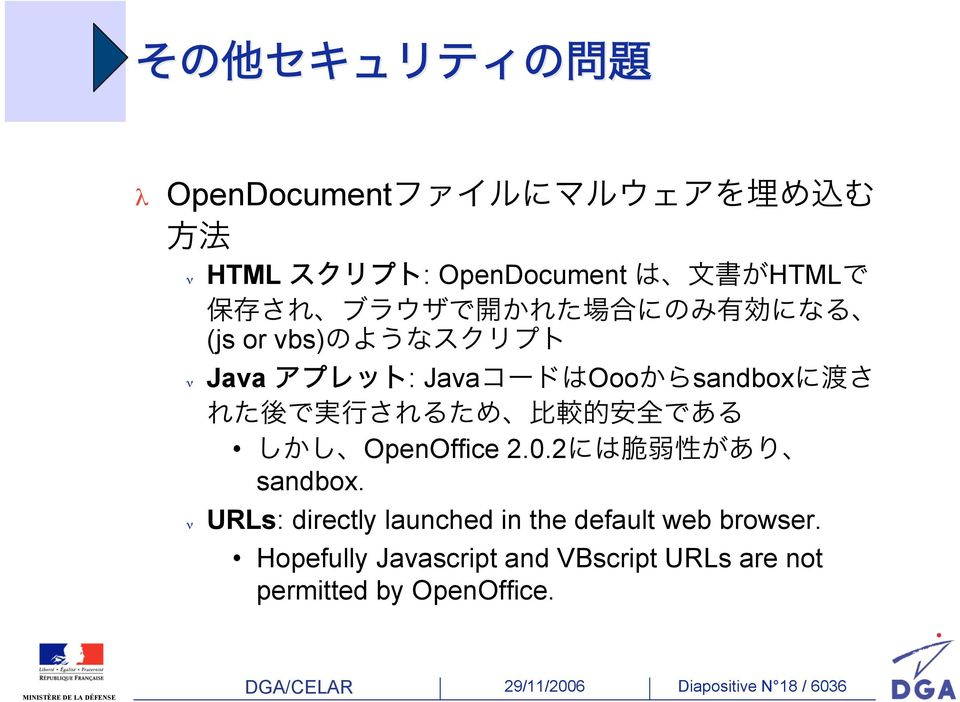 URLs: directly launched in the default web browser.