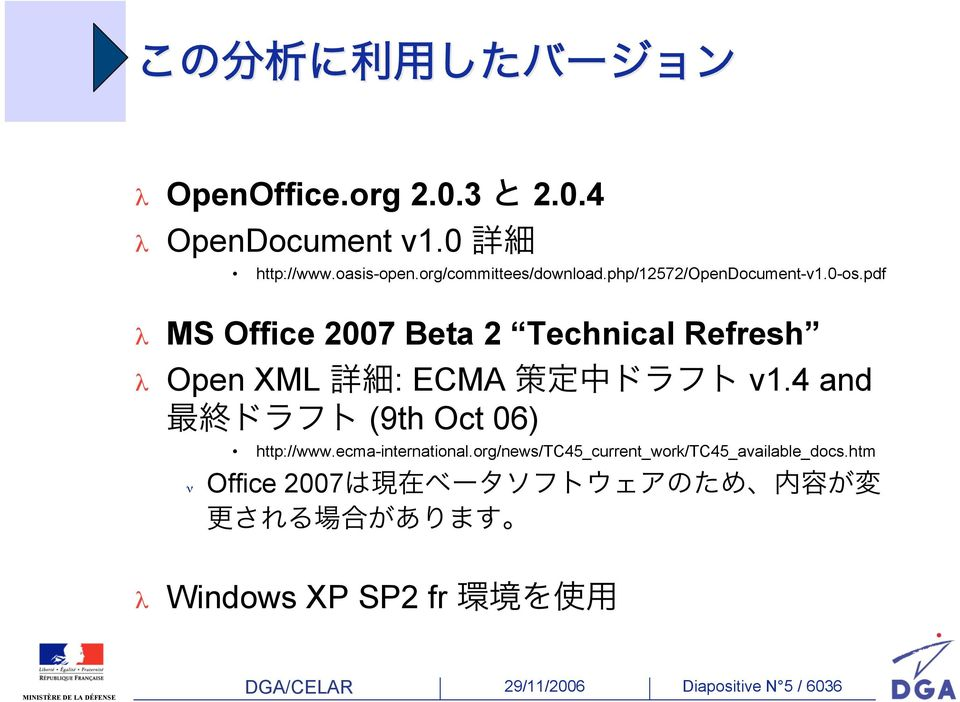 pdf MS Office 2007 Beta 2 Technical Refresh Open XML : ECMA v1.