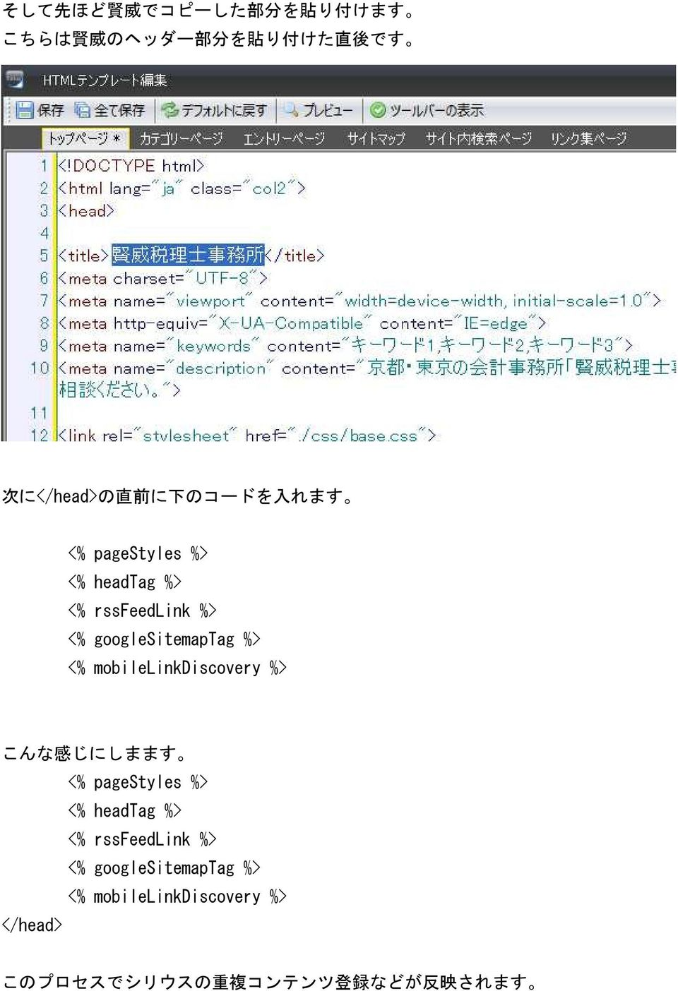 mobilelinkdiscovery %> こんな 感 じにしまます <% pagestyles %> <% headtag %> <% rssfeedlink %> <%