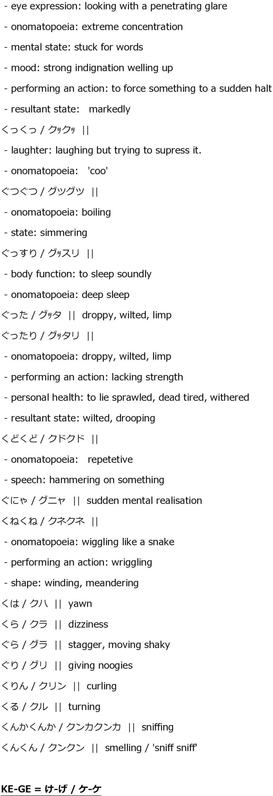 - onomatopoeia: 'coo' ぐつぐつ / グツグツ - onomatopoeia: boiling - state: simmering ぐっすり / グッスリ - body function: to sleep soundly - onomatopoeia: deep sleep ぐった / グッタ droppy, wilted, limp ぐったり / グッタリ -