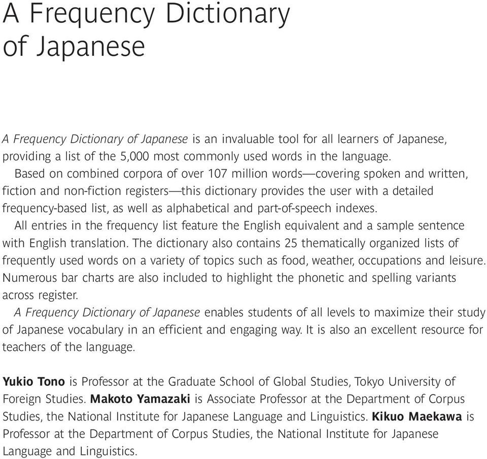 alphabetical and part-of-speech indexes. All entries in the frequency list feature the English equivalent and a sample sentence with English translation.