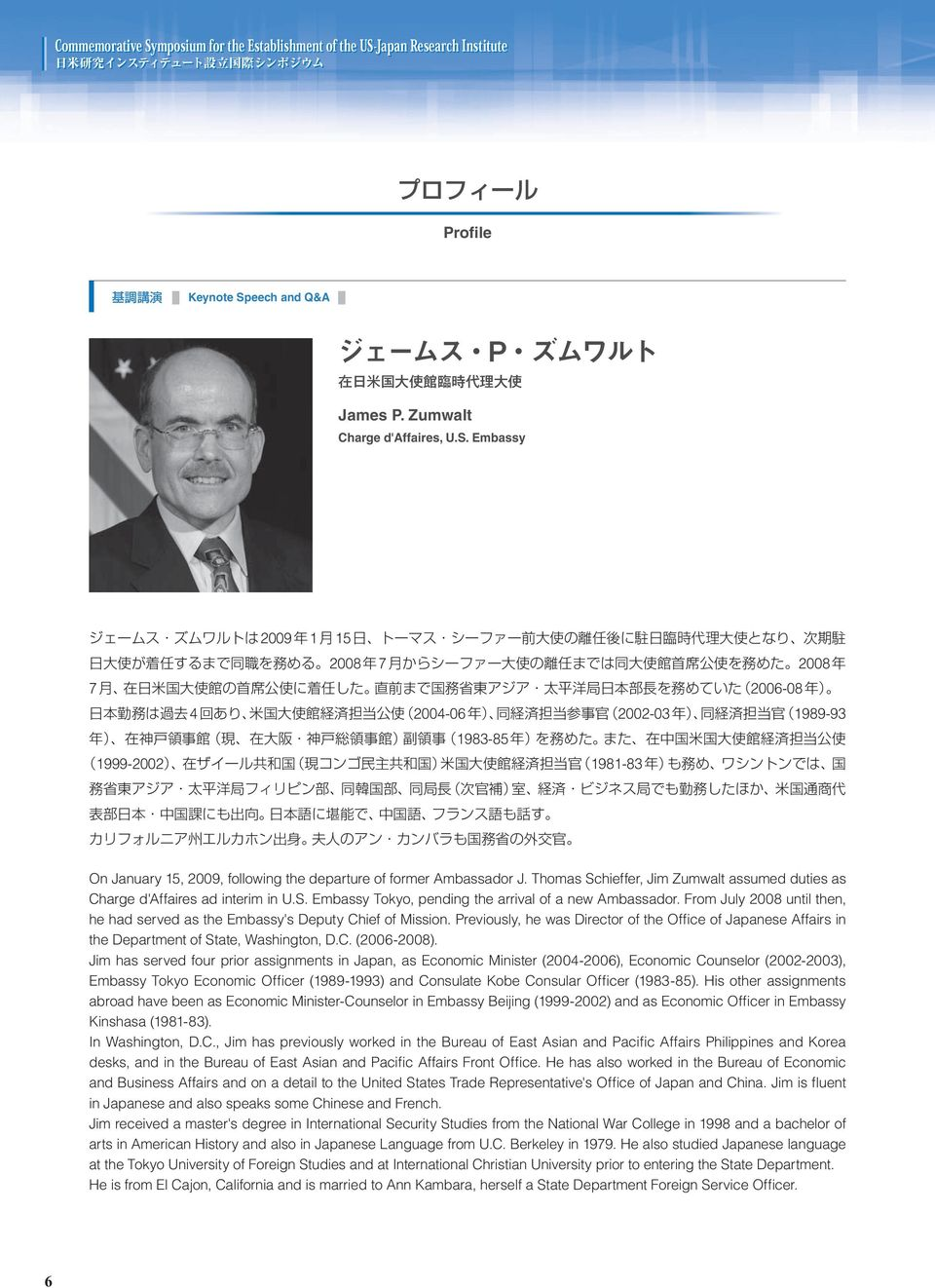 From July 2008 until then, he had served as the Embassy's Deputy Chief of Mission. Previously, he was Director of the Offi ce of Japanese Affairs in the Department of State, Washington, D.C. (2006-2008).