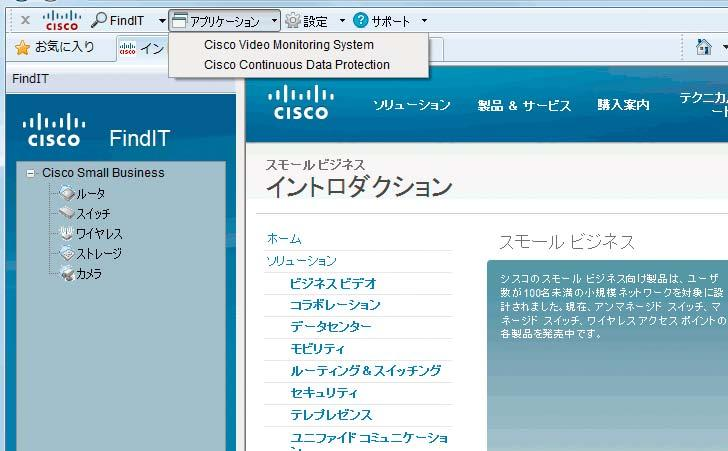 Firefox Cisco FindIT Windows