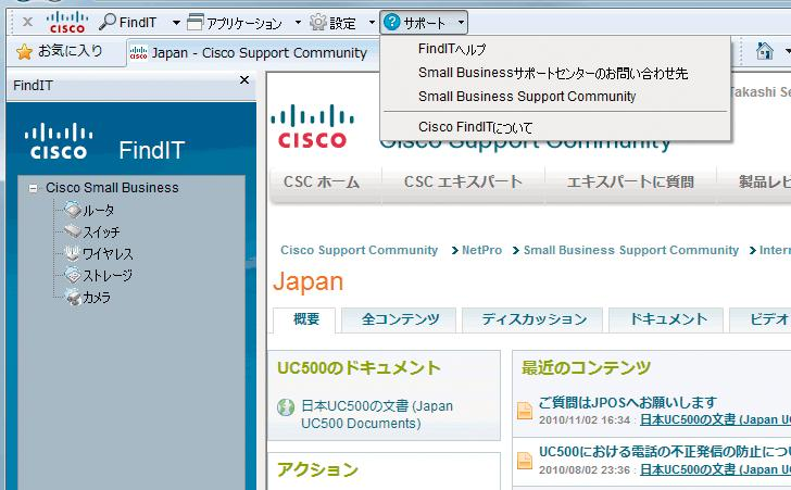 Continuous Cisco Small Business