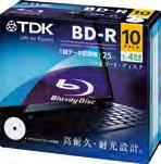 PC Blu-ray Disc TM BD-R 1