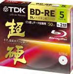 4906933602105 20 BD-RE DL 2 50GB 1 2 倍速対応 Blu-ray