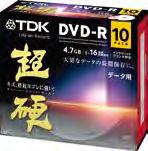 PC DVD -R DVD-R 1 4.7GB 1 16 倍速対応 DVD-R for General Ver.2.