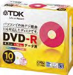 PC DVD -R DVD-R 1 4.7GB CPRM 1 16 倍速対応 DVD-R for General Ver.2.1 16X-SPEED DVD-R Revision 6.