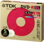PC DVD -R DL DVD-R DL 2 1 8.5GB 2 8 倍速対応 DVD-R for DL General Ver.3.0 8X-SPEED DVD-R for DL Revision 3.