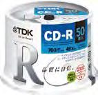 PC CD -R CASIO CD-R 1 700MB 48 倍速対応 25 50 JAN