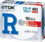PC CD -R CASIO CD-R 1 700MB 48 倍速対応 50