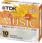 CD-R Dear MUSIC CD-R 80 & 10 CD-RDE80PWX10N JAN 10 5mm