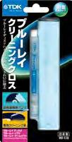 Cleaner Blu-ray TM Blu-ray
