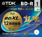 Blu-ray Disc TM BD-R DL 2 1 50GB 1 4 倍速対応 Blu-ray Disc Recordable