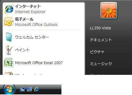 Outlook 2007 Microsoft Office