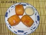 mit Eigelb Pastry stuffed with yolk A29 炸或蒸饅頭