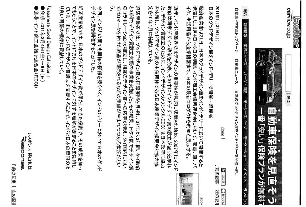 2011/1/31 carview http://www.