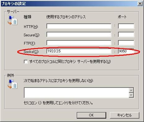 3.3. MS-IE8.0.6001.