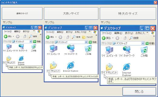 68 1024 x 768 Internet Explorer WebOutlook