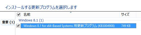 Preview は Windows