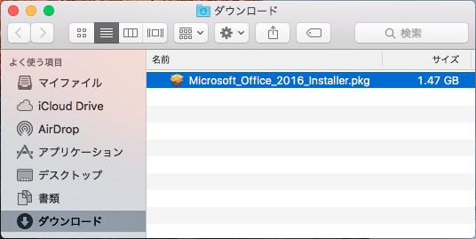 Microsoft_Office_2016_Installer.