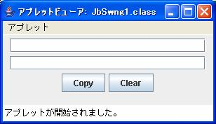 import java.awt.*; import javax.swing.*; // この import を記述する import java.awt.event.*; /* <APPLET CODE=JbSwng1.