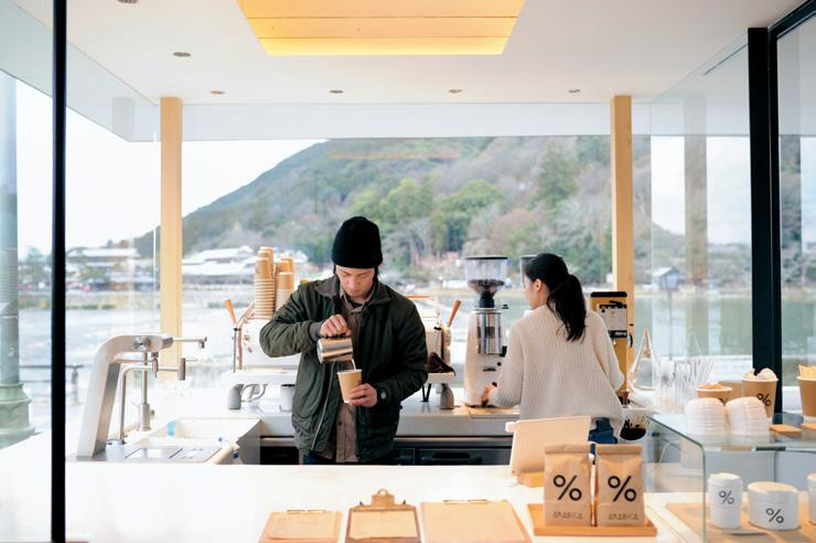 coffee/ Arashiyama is a sightseeing area that is lled as far as the eye can see with cherry blossoms in spring and colorful