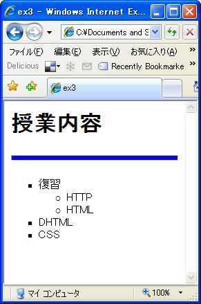 "<html> ex1.html <head> <title>ex3</title> <style type=""text/css""><!"