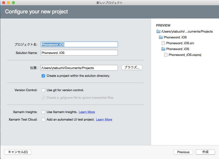 2.5 [Version Control] [Xamarin