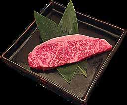 Wagyu Chateaubriand (for 2 people) The prime tender fillet, best for those