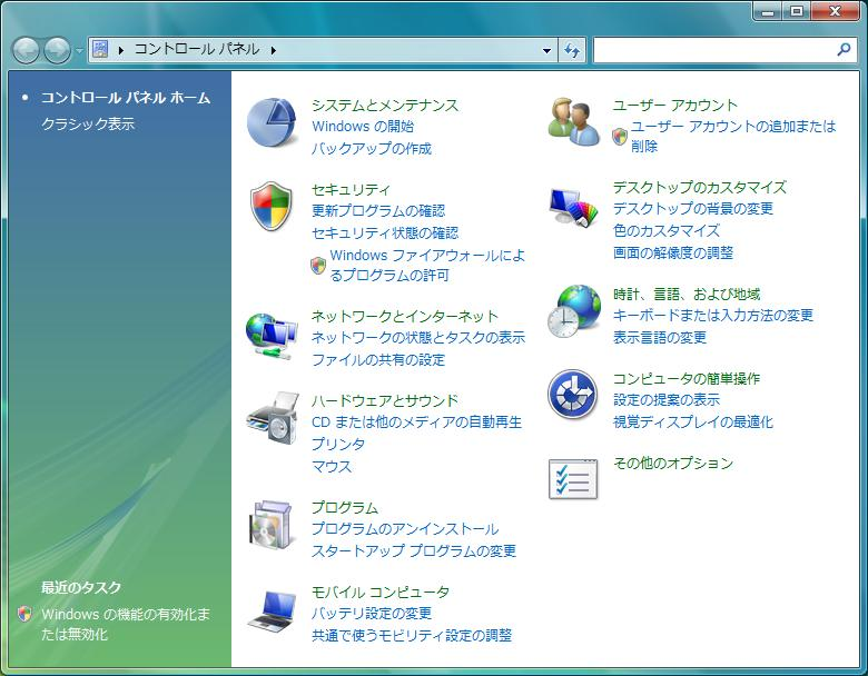 Windows Vista の場合 1.