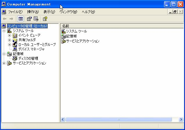 2.3.3 (W) Windows