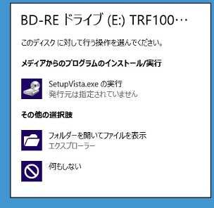 Windows 10/8.