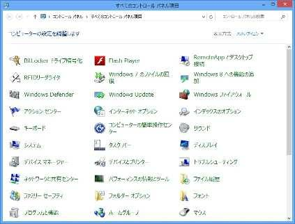 (2)Windows 10/8.