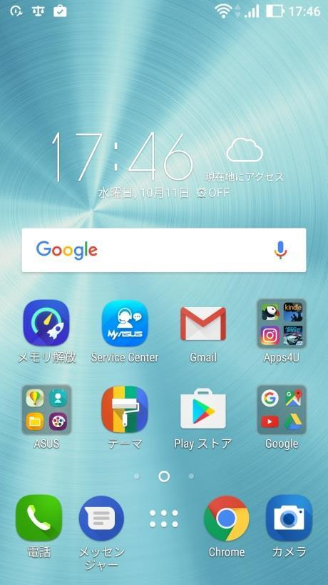 2-4.Android 端末の場合 (Gmail) 1 Gmail