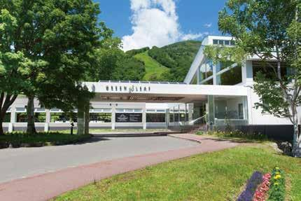 STAY STAY The Green Leaf Niseko Village Tel: 0136-44-3311 Located at the base of Mount Niseko Annupuri