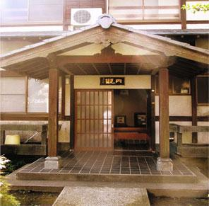 Appendix II: Naikan Therapy 247 The main entrance to the Naikan training center within Ibusuki Takemoto Hospital in the