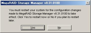 Program Files (x86) MegaRAID Storage Manager 32 ビット版 OS: C: Program Files MegaRAID Storage Manager