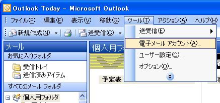 Microsoft Office Outlook 1.