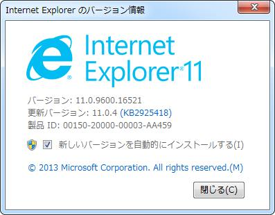 IE0 IE 以降は