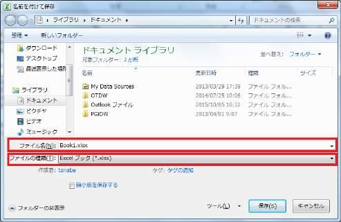 Microsoft Excel 00 のものですので