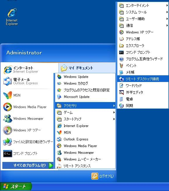 3. 3-1) Windows XP(SP3) 6.