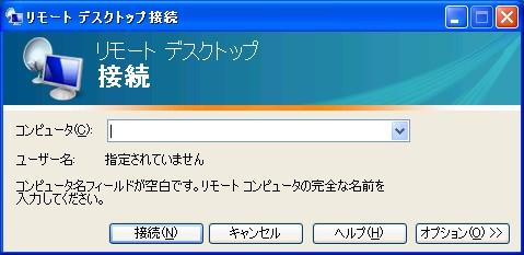 3-3) Windows XP Windows XP