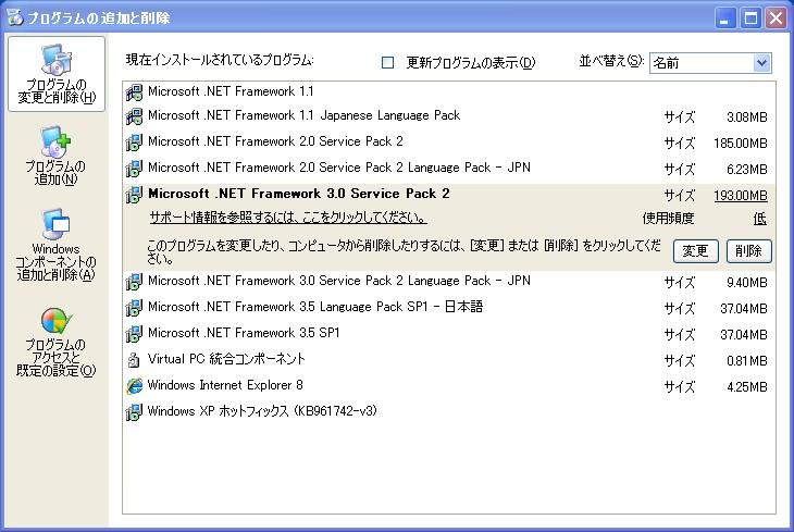 4. Microsoft.NET Framework XP 4-1) Microsoft.NET Framework 3.0 Service Pack 1 (SP1) Windows Vista SP1/SP2 Windows 7 Microsoft.
