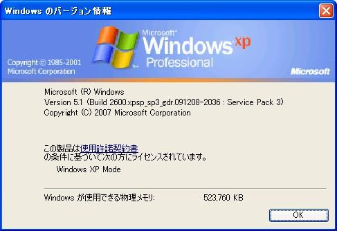 Microsoft Update Service Pack Service Pack WEB Windows XP http://www.microsoft.
