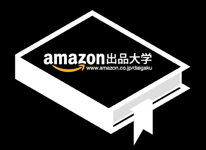 jp, Amazon Services Japan, Merchants@amazon.co.
