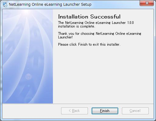 exe] をダブルクリックしてください NetLearning_Online_eLearning_Launcher.