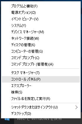 1-2. Windows8.