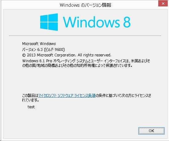 Internet Explorer Windows7 SP Internet Explorer JRE(Java Runtime Environment) 8 の最新バージョン (bit) Windows8.